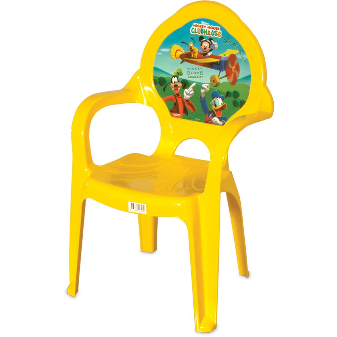 MICKEY MOUSE CHILD SEAT