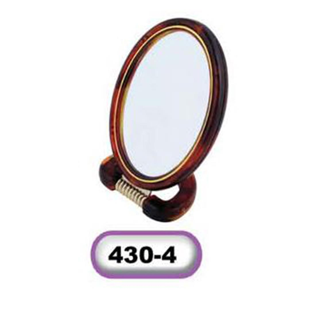OVAL MIRROR SMALL