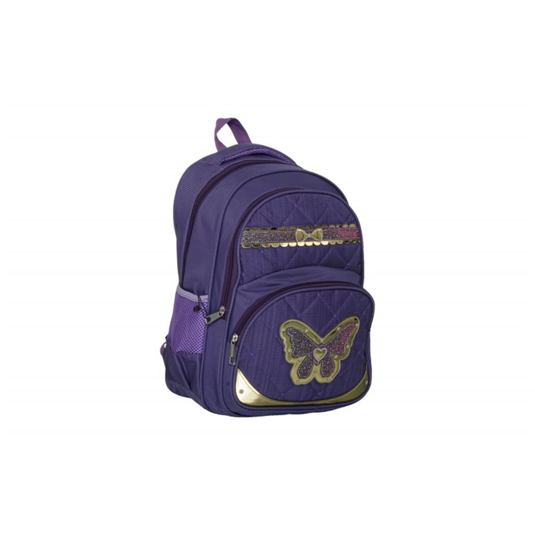 DYNAMIC PRIMARY SCHOOL BAG